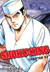 SHOKU-KING, Chapter 32
