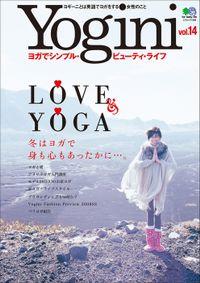 Yogini(ヨギーニ) (Vol.14)