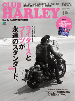 CLUB HARLEY 2015年1月号 Vol.174-電子書籍