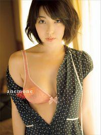 【電子版だけの特典カットつき!】永岡怜子写真集『anemone』