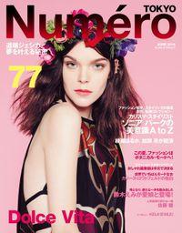 Numero TOKYO 2014年6月号