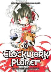 Clockwork Planet Volume 5