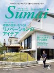 SUMAI no SEKKEI(住まいの設計) 2021 年 06 月号 [雑誌]