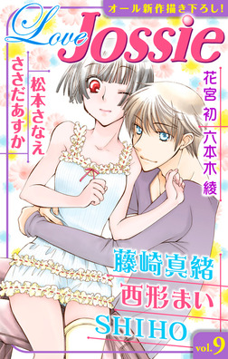 Love Jossie Vol.9-電子書籍