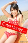 Cutie Honey Vol.10 / 荻堂れいか