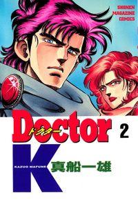 Doctor K(2)