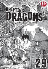 Drifting Dragons Chapter 29