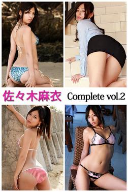 佐々木麻衣 Complete vol.2-電子書籍