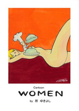 Cartoon WOMEN-電子書籍