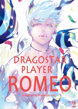 DragoStarPlayer ROMEO 2-電子書籍