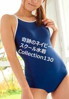 奇跡のネイビースクール水着Collection130