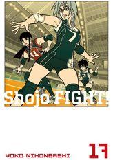Shojo Fight 17