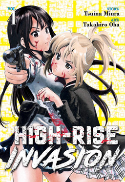 High-Rise Invasion Vol. 4