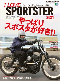 I LOVE SPORTSTER 2021-電子書籍
