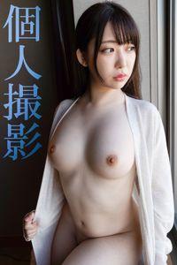 【個人撮影】 山本蓮加(hgg)
