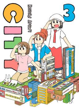 CITY Volume 3