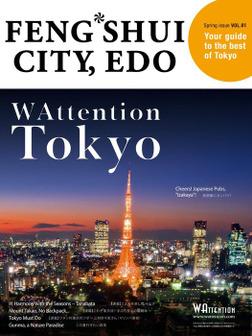 FENG SHUI CITY, EDO/ WAttention Tokyo vol.01-電子書籍