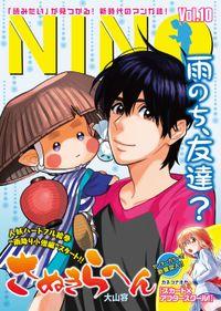 NINO Vol.10
