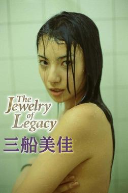 三船美佳 The Jewelry of Legacy【image.tvデジタル写真集】-電子書籍