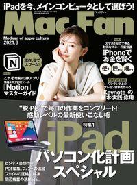 Mac Fan 2021年6月号