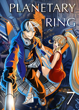 Planetary Ring, Chapter 7