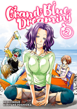 Grand Blue Dreaming Volume 2