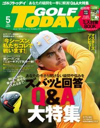 GOLF TODAY 2019年5月号
