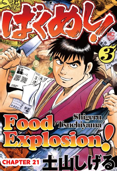 FOOD EXPLOSION, Chapter 21