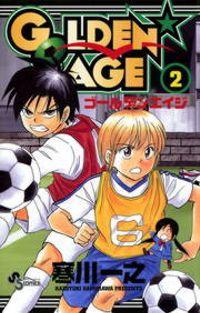 GOLDEN AGE(2)
