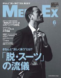 MEN'S EX 2018年6月号