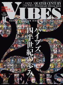 VIBES【バイブズ】2016年11月号-電子書籍