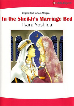 IN THE SHEIKH'S MARRIAGE BED-電子書籍