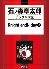 Knight andN day(3)