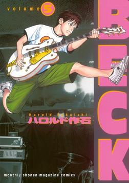 BECK(5)-電子書籍