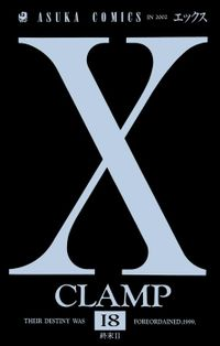X(18)