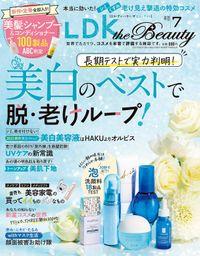 LDK the Beauty (エル・ディー・ケー ザ ビューティー)2021年7月号