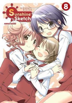 Sunshine Sketch, Vol. 8-電子書籍