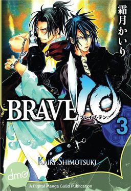 BRAVE 10 Vol. 3