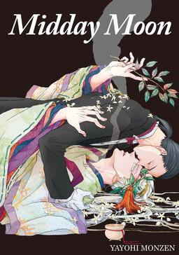 Midday Moon (Yaoi Manga), Volume 1