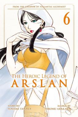 The Heroic Legend of Arslan 6-電子書籍