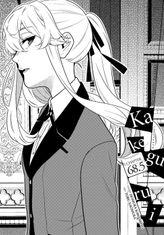 Kakegurui - Compulsive Gambler -, Chapter 68.5