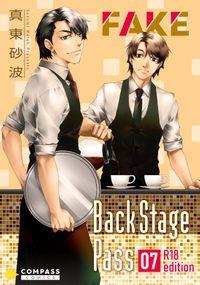 FAKE Back Stage Pass【R18版】(07)
