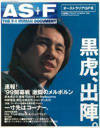 AS+F(アズエフ)1999 Rd01 オーストラリアGP号