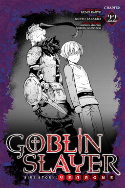 Goblin Slayer Side Story: Year One, Chapter 22