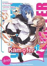 Kämpfer Vol. 1