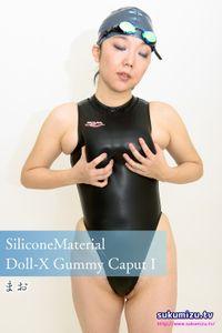 SiliconeMaterial Doll-X Gummy Caput I