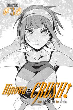 Hinowa ga CRUSH!, Chapter 3