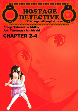HOSTAGE DETECTIVE, Chapter 2-4