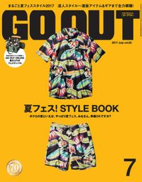 GO OUT 2017年7月号 Vol.93