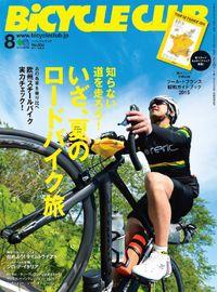 BiCYCLE CLUB 2015年8月号 No.364